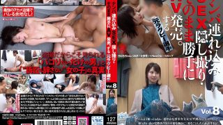 SNTJ-008 SEX Hidden Shooting Brought In Nampa AV Release Without Permi…