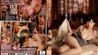 SSNI-769 Midnight After My Wife Goes To Bed It Is Our Daily Routin…