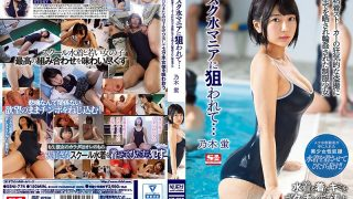 SSNI-774 Targeted By School Swimmer Mania Uniform Girl Who Was Expo…