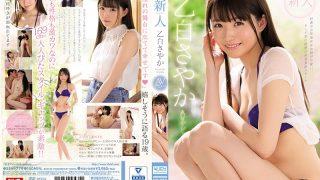 SSNI-779 New Face NO 1 STYLE Sayaka Otoshiro AV Debut…