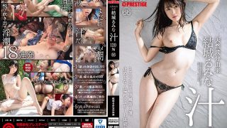 ABP-988 Derived From Natural Ingredients Ruki Yuki 120 66 1st Exclusiv…