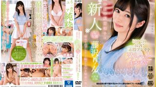 ONEZ-240 The Partner Of The Sex Shop Is A New AV Actress The First Cus…
