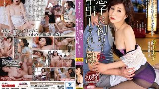 SPRD-1296 Mother Fucking Creampie Mother First Time Creampie By Son Kei…