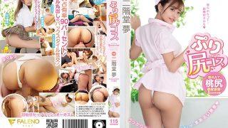 FSDSS-049 Purishiri Koss Nikaido Yume…