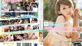 FSDSS-057 Sora Shiinas Womens Travel Drive Transfer VLOG Special I…