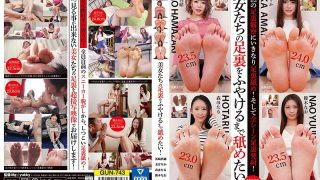 GUN-743 I Want To Lick The Feet Of Beautiful Women Until They Blow …
