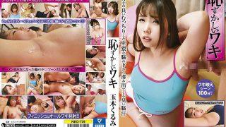 NEO-729 Embarrassing Armpit Walnut Tamaki…