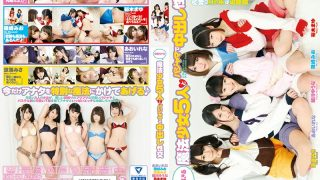 ID-020 Pies In The Magical Girl Five People And Pajamas Too Cute Sexual…