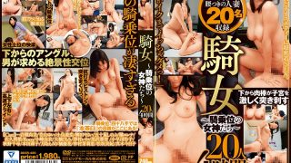 BDSR-420 Cowgirl Cowgirl Goddess 20 People 4 Hours…