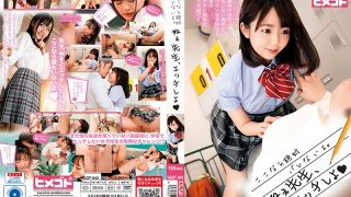 HGOT-042 I 39 ll Never Get Out Of Here Hey Teacher…