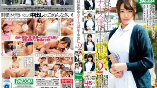 MDBK-108 Creampie 2 To Nurses During Lunch Break 2…