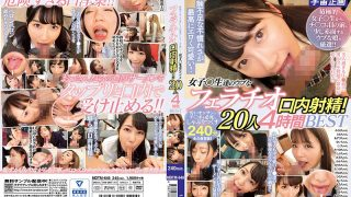 MDTM-648 Inexperienced Inexperience Is The Most Erotic And Cute Girls …