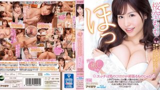 IPX-502 The Sex Is Not Something That Only A Man Can Do Momo Sakurazor…