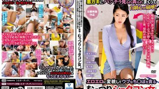 ARM-876 A Woman Who Loves Boys Secretly Sees Underwear By An Evil Brat …
