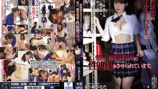 ATID-430 The Female Manager Of The Baseball Club Is [Censored] To Have Sex …