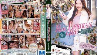 BBAN-281 REAL LESBIAN GIRL Ran Nonomiya Meets A Girl Who Is Interested …