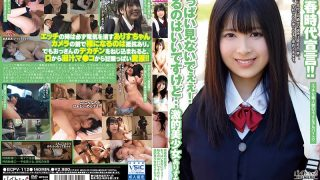 BCPV-112 Declaration Of The Youth Era Do Not Look At Your Breasts It …