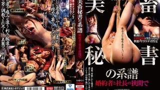 CMC-238 Genealogy Of Beautiful Animal Secretary Nozomi Arimura Between …