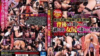 DBER-070 Irresistible Extreme Ascension Hell A Terrible Convulsion O…