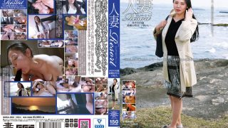 GBSA-063 Married Woman Resort Misono 43 Years Old…