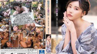 GENM-043 Onsen Landlord Has A Lot Of Libido-the Inn Where The Man Eatin…