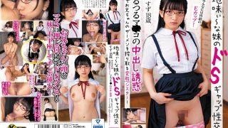 KTRA-221 Quiet Sisters De S Gap Fuck Shiratori Suzu…