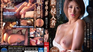 GNAX-031 New Intruder Yuri Hikawa…