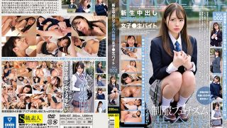 SABA-627 Creampie Aoharu School Uniform Girls Raw Bytes Vol 002…