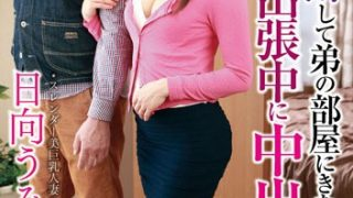 KIR-012 My Sister Came Into My Brothers Room Creampie During My Bro…