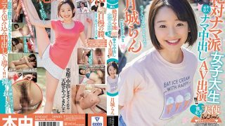 HND-847 Absolutely Raw Female College Student Vagina Mote Angel Ran-cha…