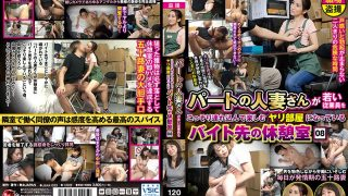 JJAA-033 A Part-time Break Room 08 Where A Married Woman Of A Part Has …