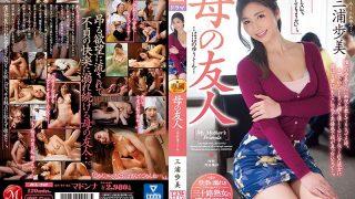 JUL-242 Mothers Friend Ayumi Miura…