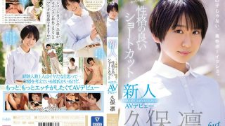 MIFD-125 The Newcomer Is Very Obedient And Very Sensitive AV Debut Rin…