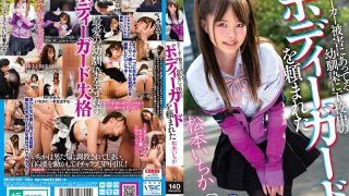 MKON-031 Ichika Matsumoto Was Asked By A Childhood Friend Who Was A Sta…