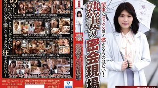 NSPS-907 Nothing Burns Like Love Sex Mature Wife Secret Meeting Site…