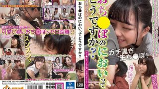 ONIN-049 Ochi How About The Smell Of Pono …