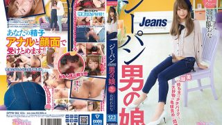 OPPW-062 The AV Debut Of The Jeans Mans Daughter The Owner Of The Beaut…