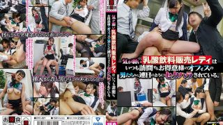 OYC-327 The Lazy Lactic Acid Drink Sales Lady Is Sexually Harassed By T…