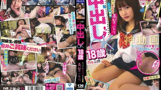 PKPD-097 Yen Woman Dating Creampie OK 18-year-old Small Chip Legal Law …