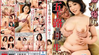 SCD-182 Big Breasts Butt 50-year-old Mother Cum Cum Kazuko Mimine…