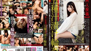 SORA-256 People Posted Azusa Succeeded In 5 Kinds Of Soup Stock …