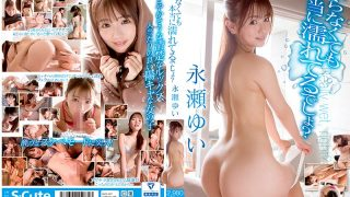 SQTE-307 You 39 re Really Wet Without Touching It Yui Nagase…