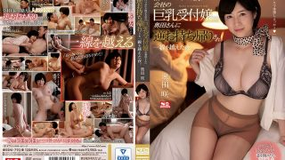 SSNI-793 Why Don 39 t You Take A Break At The Hotel The Night When …