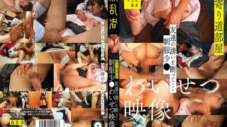 SUJI-120 Detour Room Refusing To Invite A Friend Small Uniform O…