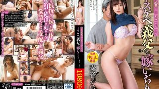VENU-937 Dirty Dirty Father-in-laws Daughter-in-law Kanon Kanon…