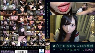 YMDD-195 Pleasant Higher Than Sex Raw Oral Ejaculation For The Firs…
