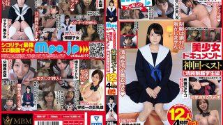 MBM-187 Mpo jp Presents The Non-fiction Beautiful Girl Document God…