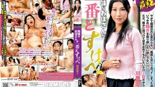 GVH-097 A Quiet Aunt Is The Most Lewd Ryoko Kawana…