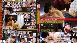GS-1981 Sexual Massage Salon Voyeur 02…