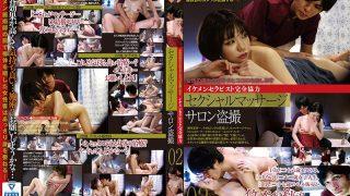GS-1981 Sexual Massage Salon Voyeur 02…